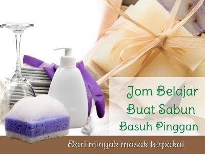 Sabun basuh pinggan